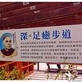 花蓮海礦探索館1040821IMG_0263.JPG