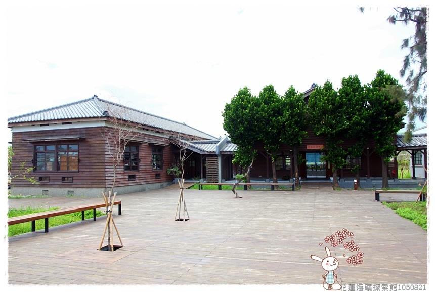 花蓮海礦探索館1040821IMG_2172.JPG