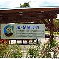 花蓮海礦探索館1040821IMG_2187.JPG