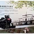 花蓮將軍府鐵道文化園區1050821IMG_0368.JPG