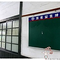 花蓮將軍府鐵道文化園區1050821IMG_2292.JPG