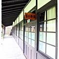 花蓮將軍府鐵道文化園區1050821IMG_2296.JPG