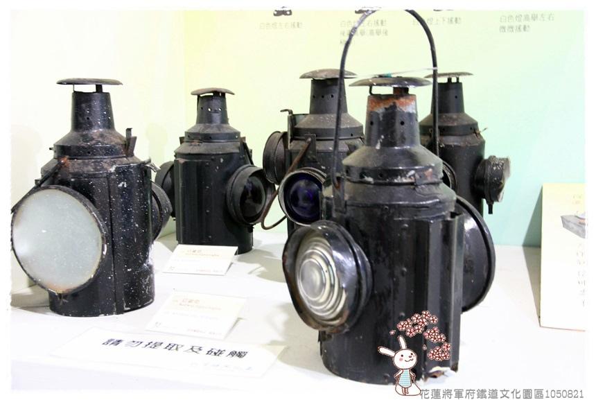 花蓮將軍府鐵道文化園區1050821IMG_2342.JPG