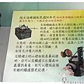 花蓮將軍府鐵道文化園區1050821IMG_2344.JPG