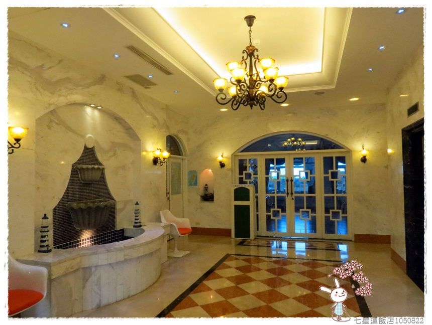 七星潭飯店1050822IMG_0400.JPG