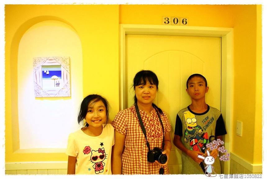七星潭飯店1050822IMG_2443.JPG