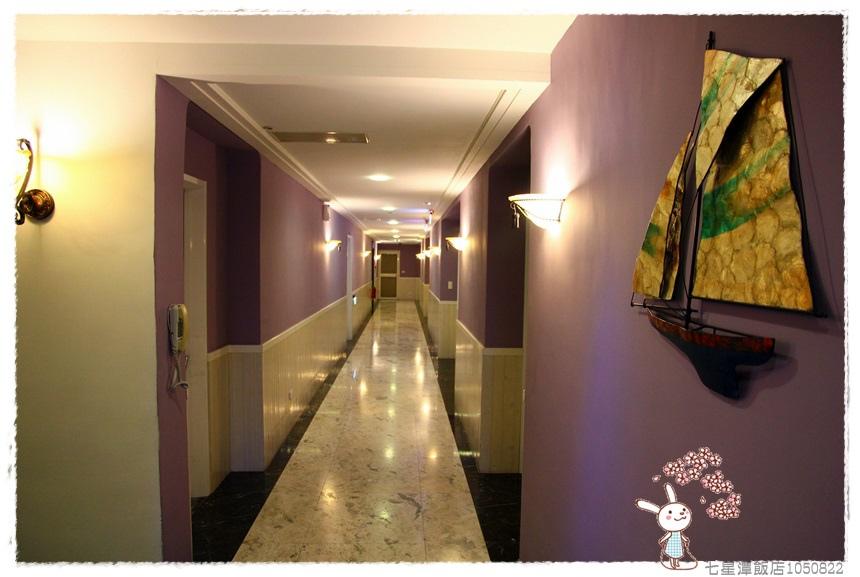 七星潭飯店1050822IMG_2473.JPG