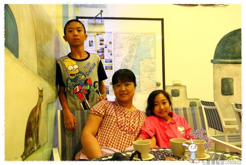 七星潭飯店1050822IMG_2503.JPG
