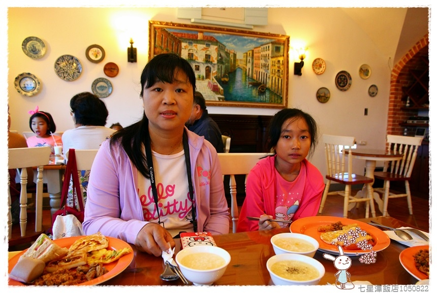 七星潭飯店1050822IMG_2516.JPG