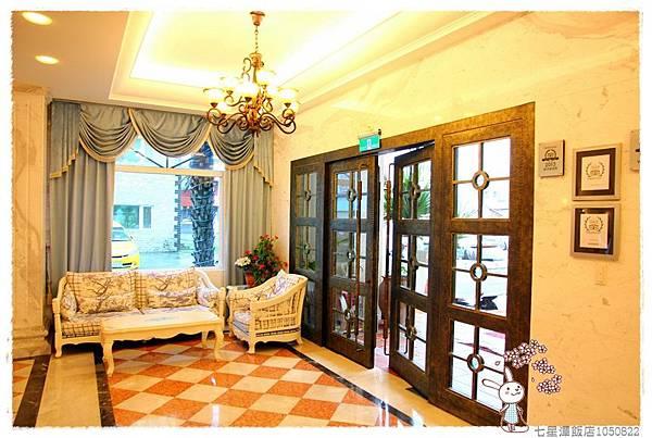 七星潭飯店1050822IMG_2529.JPG
