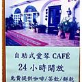 七星潭飯店1050822IMG_2530.JPG