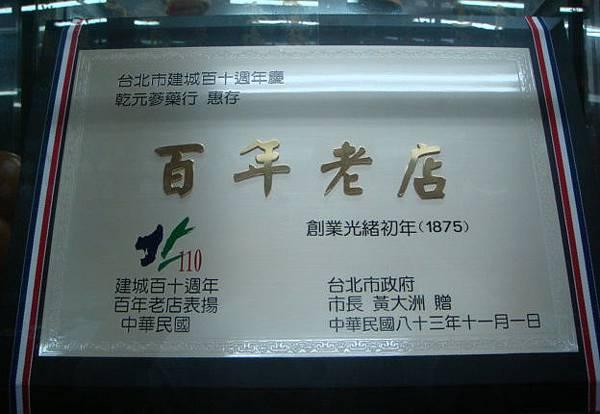 my-001.jpg