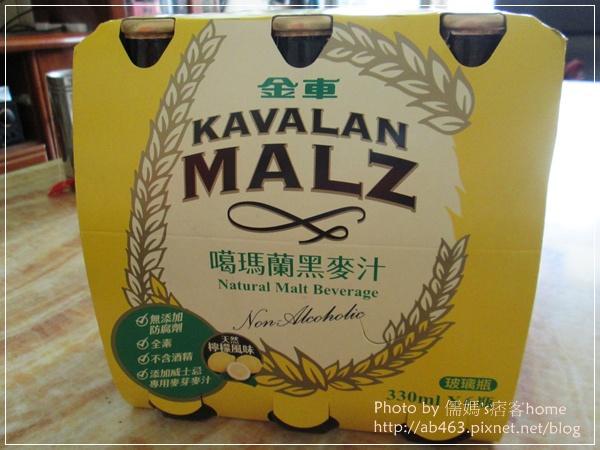 金車噶瑪蘭黑麥汁 (1).jpg