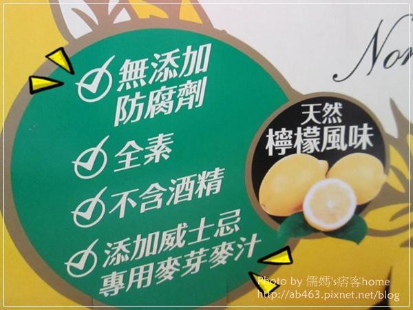 金車噶瑪蘭黑麥汁 (2).jpg