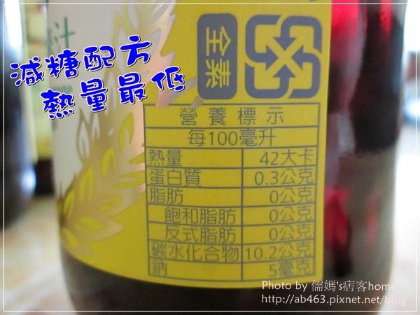 金車噶瑪蘭黑麥汁 (6).jpg