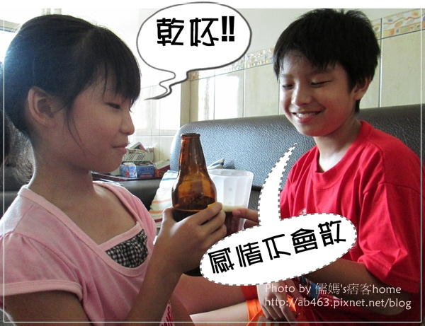 金車噶瑪蘭黑麥汁 (10).jpg