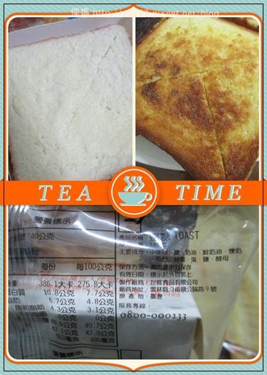 世唯烘培坊厚片吐司 (2).jpg