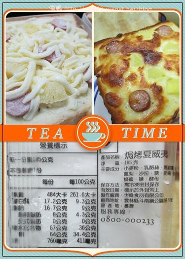 世唯烘培坊厚片吐司 (4).jpg