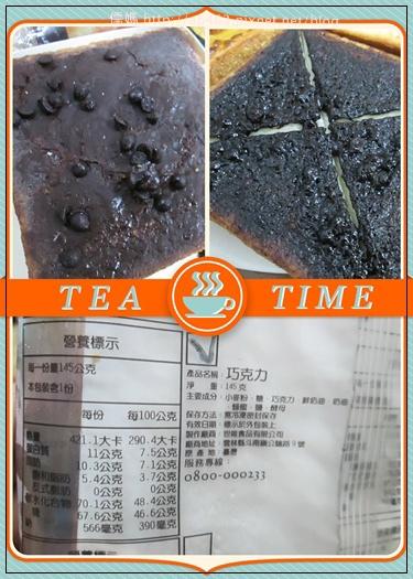 世唯烘培坊厚片吐司 (9).jpg