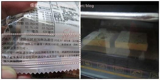 世唯烘培坊厚片吐司 (11).jpg