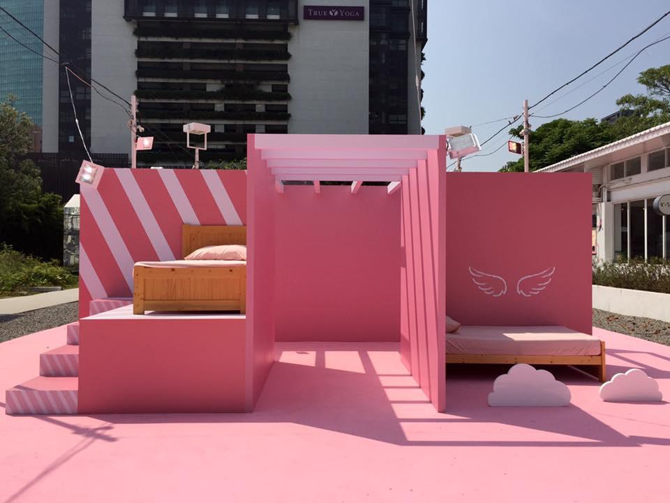 粉紅現象 Pink Phenomenon