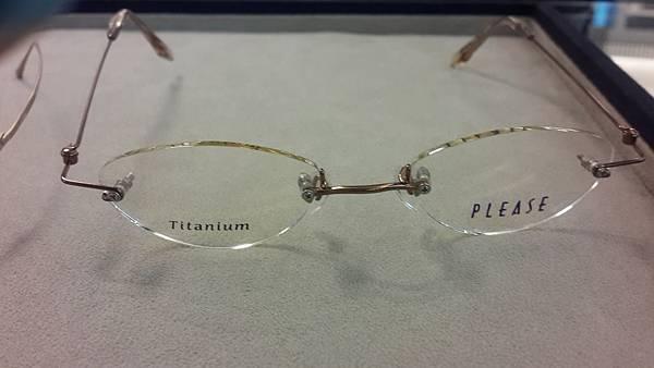 無邊框眼鏡