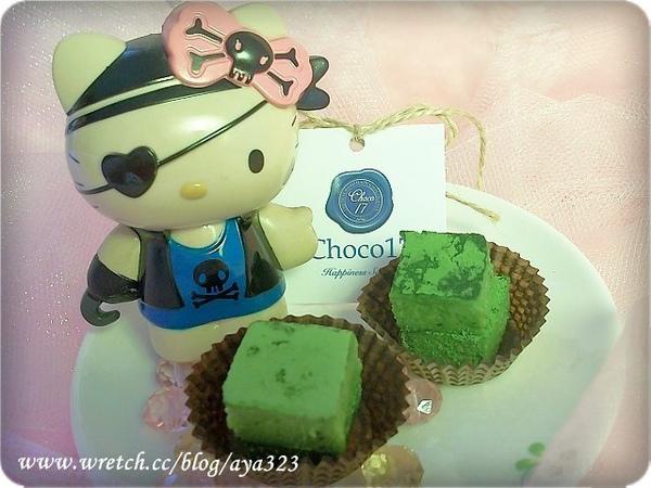 Choco17~法式首功巧克力 (6).jpg