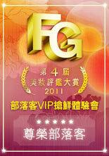 第4屆FG.png