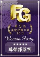 第5屆FG.png