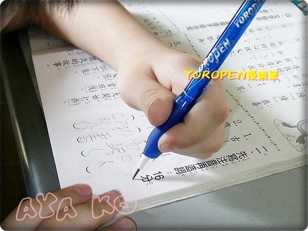 YOROPEN優樂筆 (9).jpg