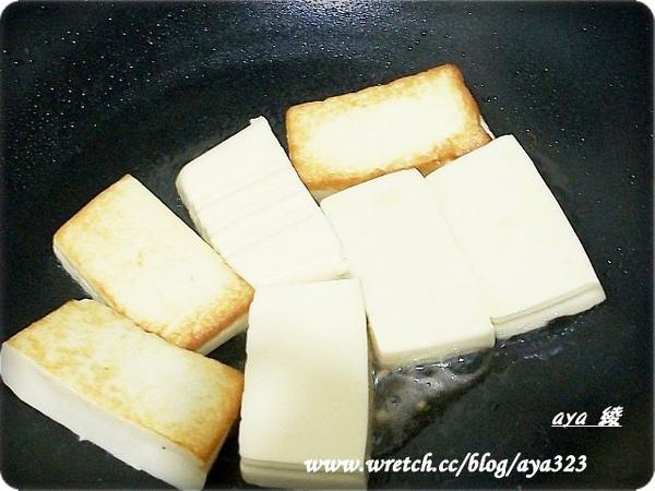 HOLA~炒鍋 (7).JPG