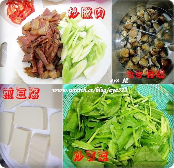 HOLA~炒鍋 (5).jpg