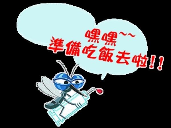 韓國BUGSLOCK純天然香防蚊手環 (1).png