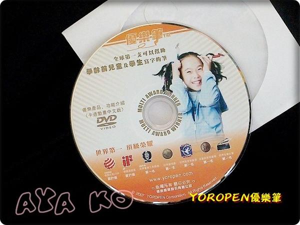 YOROPEN優樂筆 (1).jpg