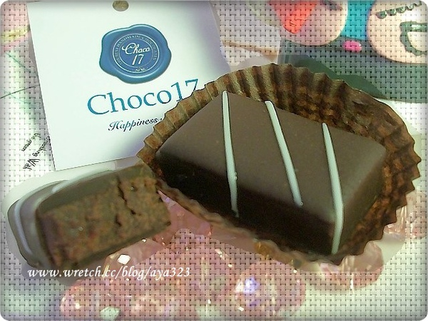 Choco17~法式首功巧克力 (9).jpg