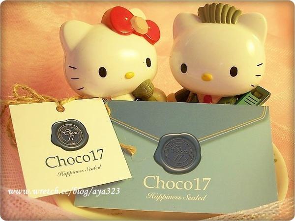 Choco17~法式首功巧克力 (16).jpg