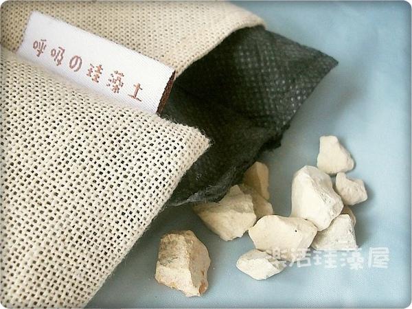 樂活珪藻屋 (12).JPG