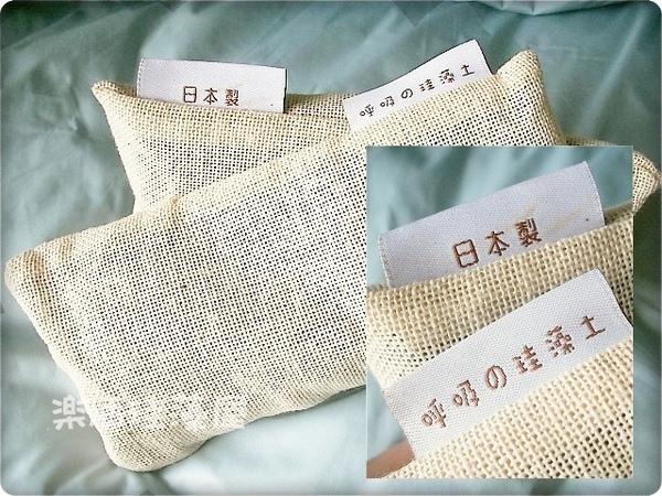樂活珪藻屋 (11).JPG
