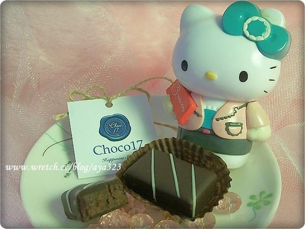 Choco17~法式首功巧克力 (8).jpg