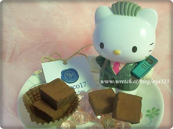 Choco17~法式首功巧克力 (10).jpg