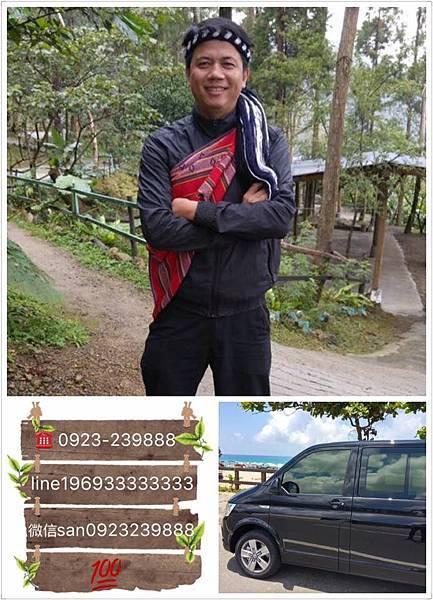 49895392_589278384833247_3776553726781685760_n (1).jpg