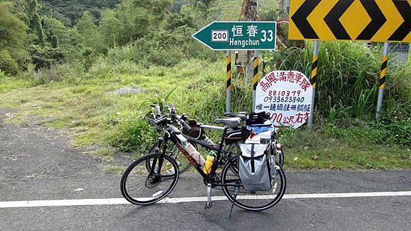 100.4.14環島0201.JPG