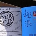 永不放棄-西濱極限挑戰200K019.JPG
