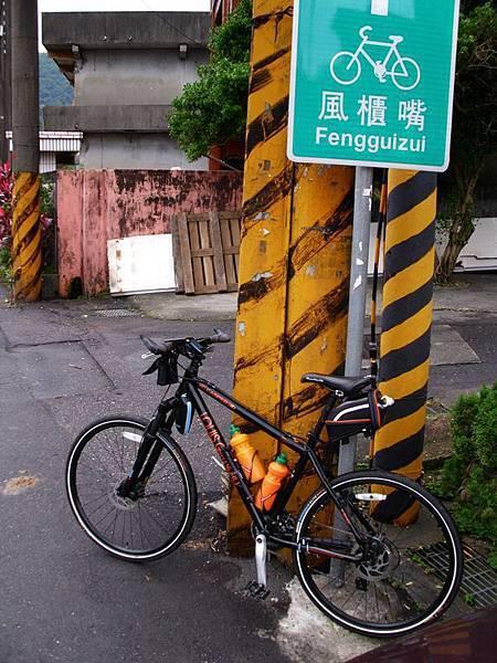 北濱100追風0021.JPG