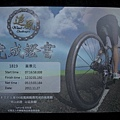 北濱100追風0050.JPG