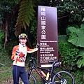 2011陽金P字山道005.JPG