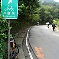 2011陽金P字山道022.JPG