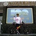 2011陽金P字山道048.JPG