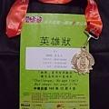 2011陽金P字山道051.JPG