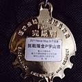 2011陽金P字山道057.JPG